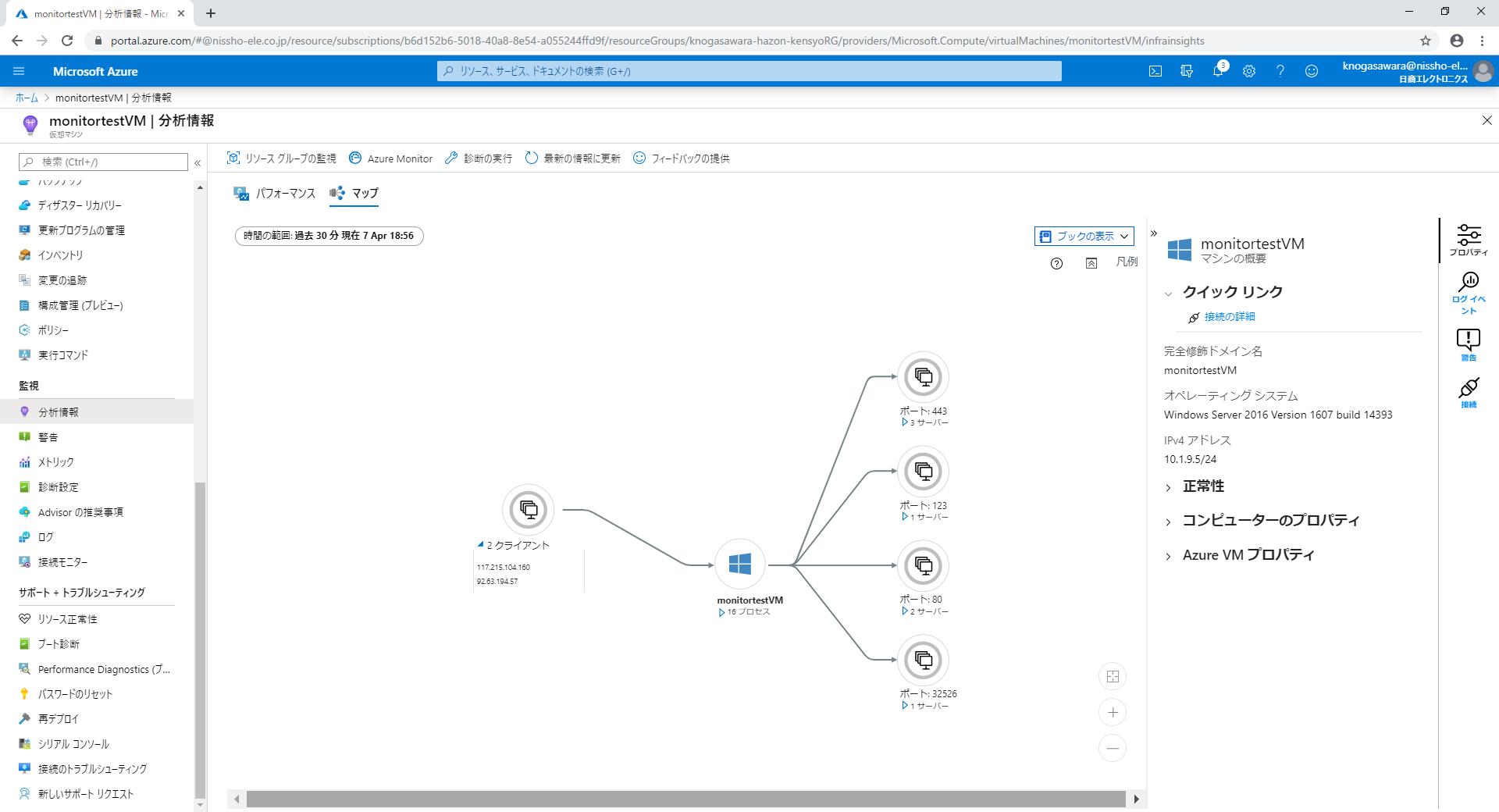 Azure Monitor for VMsマップ