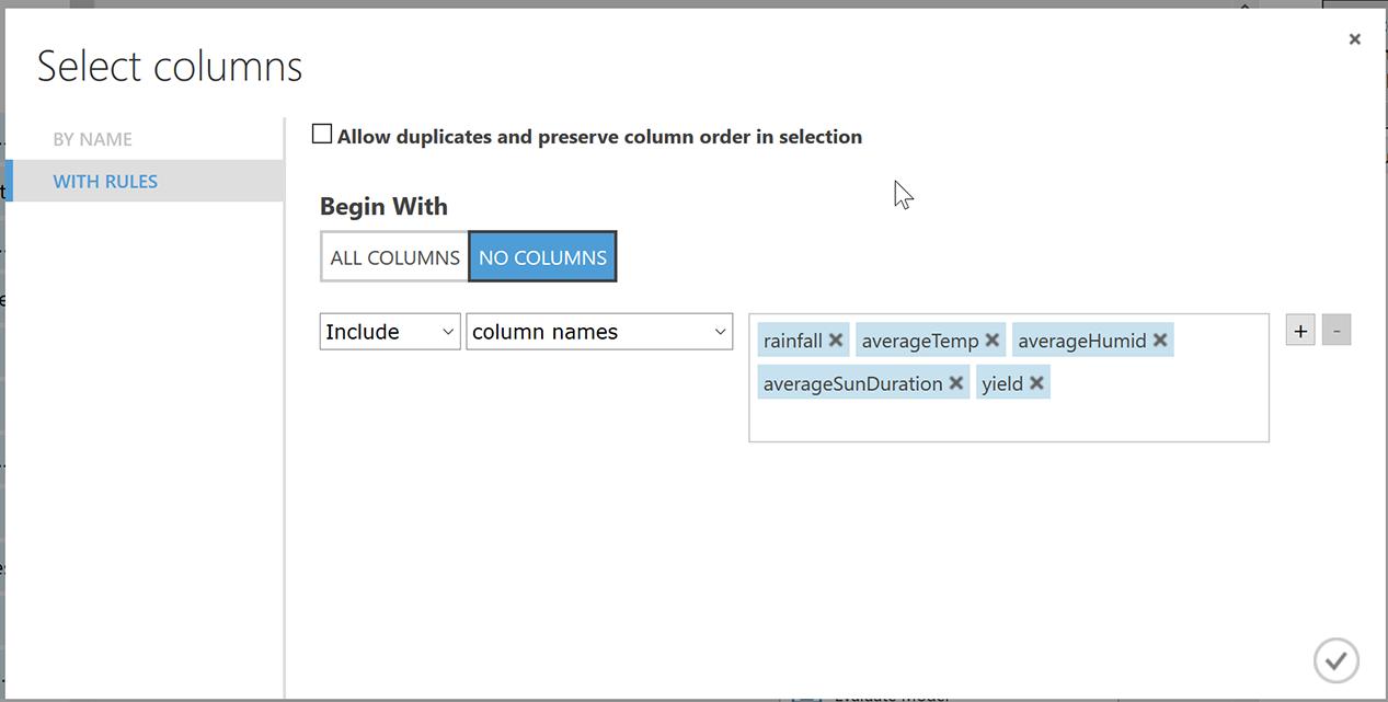 Select Columns in Datasetモジュール
