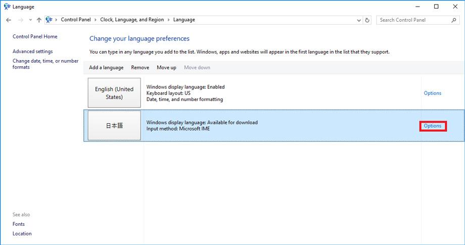 language設定画面オプション
