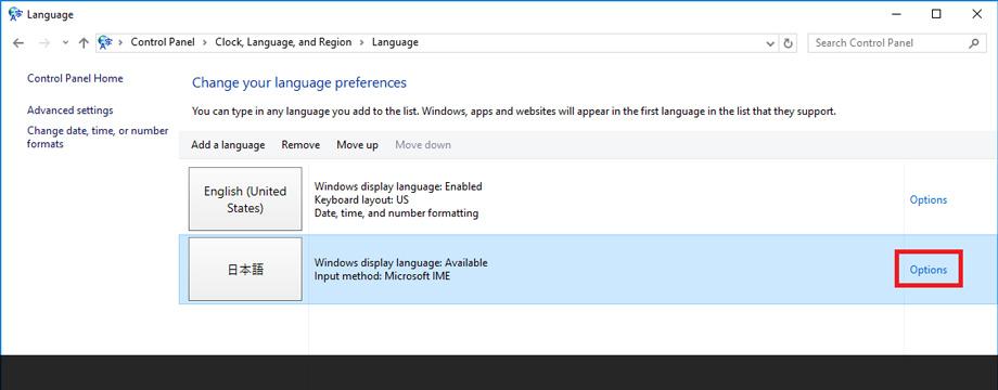 Language設定画面