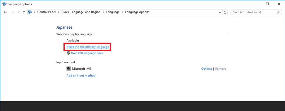 Language Options画面