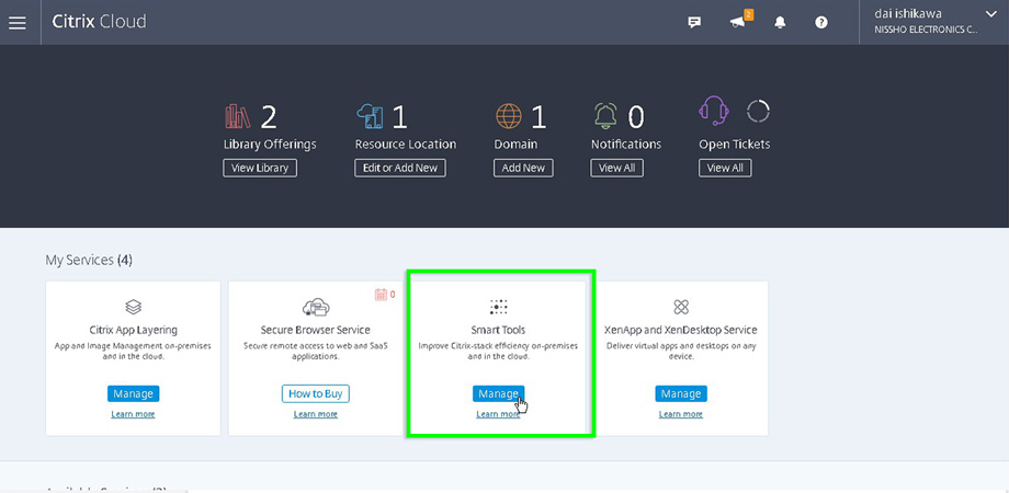 Citrix Cloud Portal画面