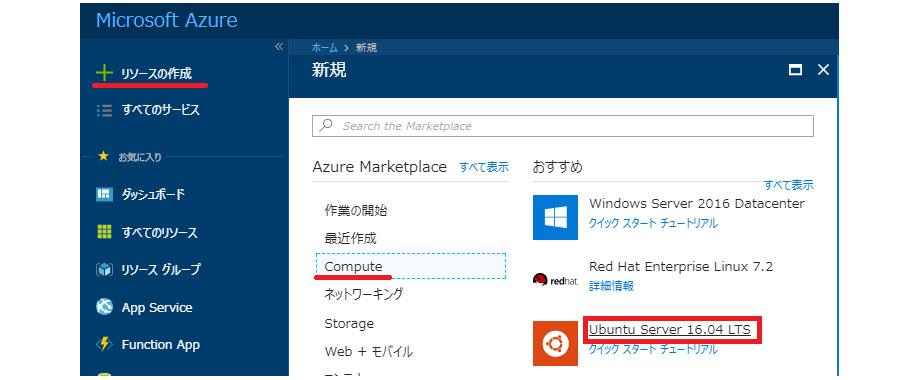 Azure Portal Ubuntu Server