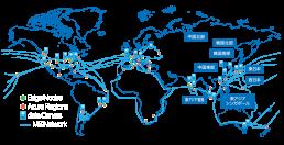 Azureサービス提供地域