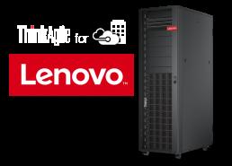 Lenovo Azure Stackの国内初導入実績
