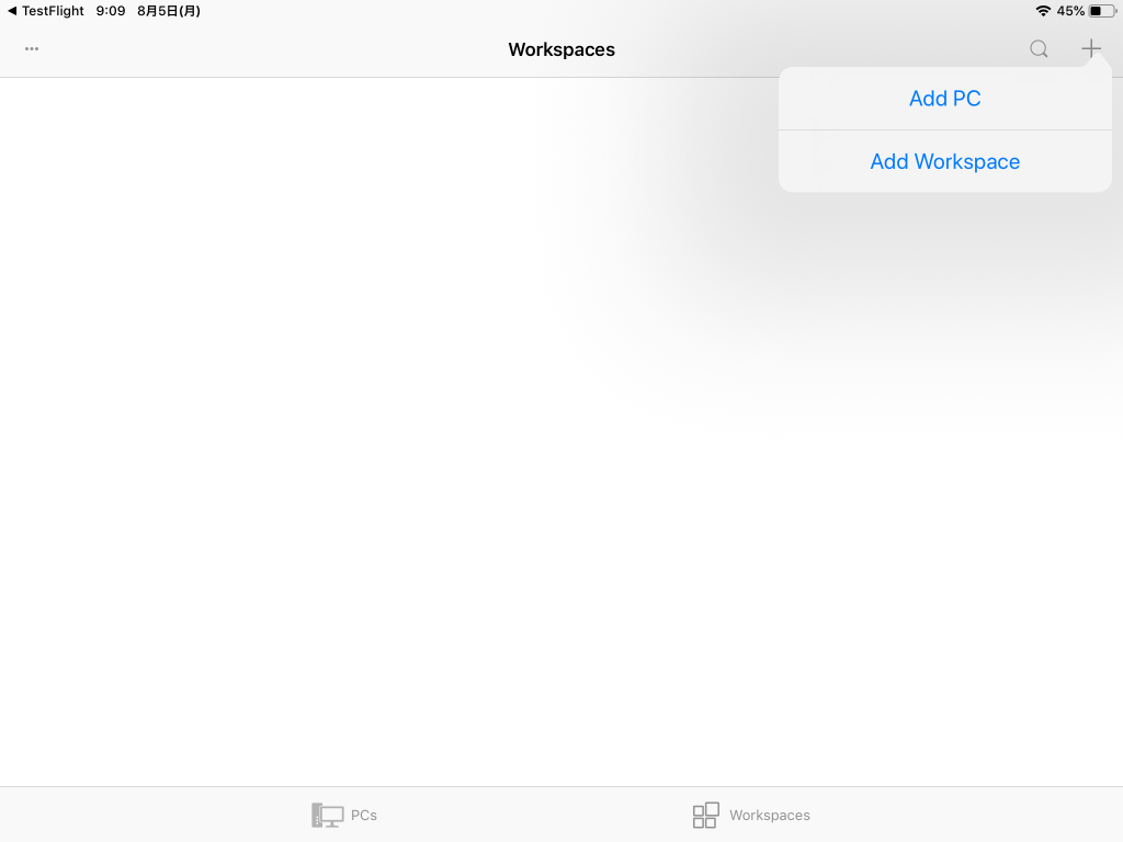 iOS 版のアプリ画面での接続方法