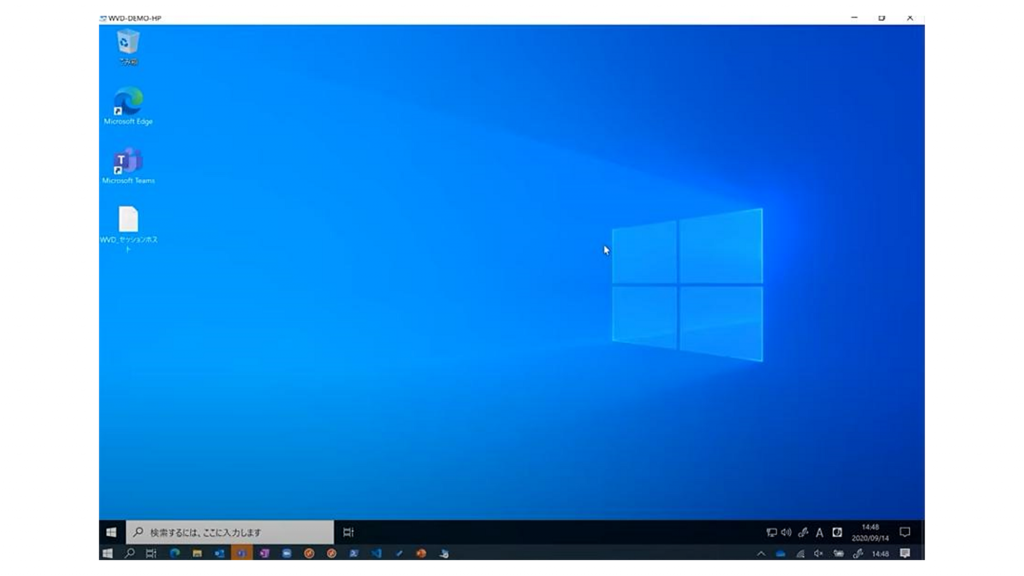 WVD ユーザ目線 Windows