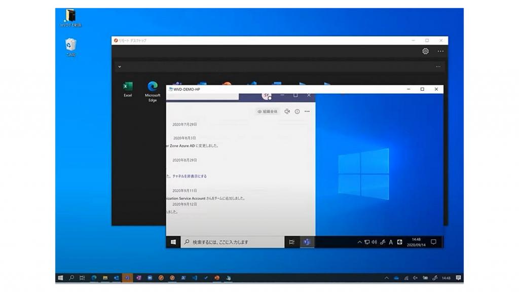 WVD ユーザ Windows