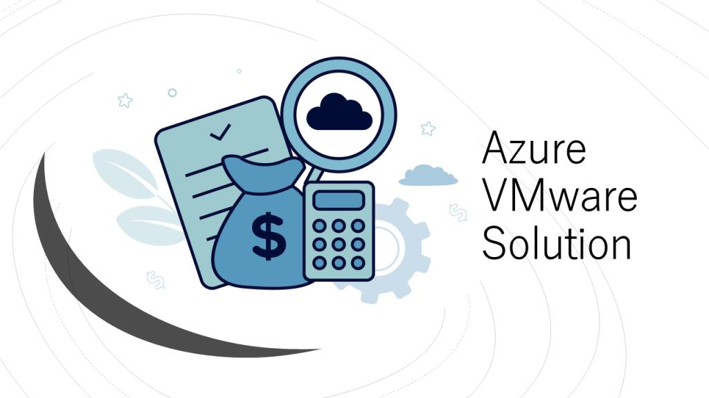 Azure VMware Solution 価格