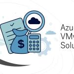 Azure VMware Solution (AVS)の価格メリットを解説
