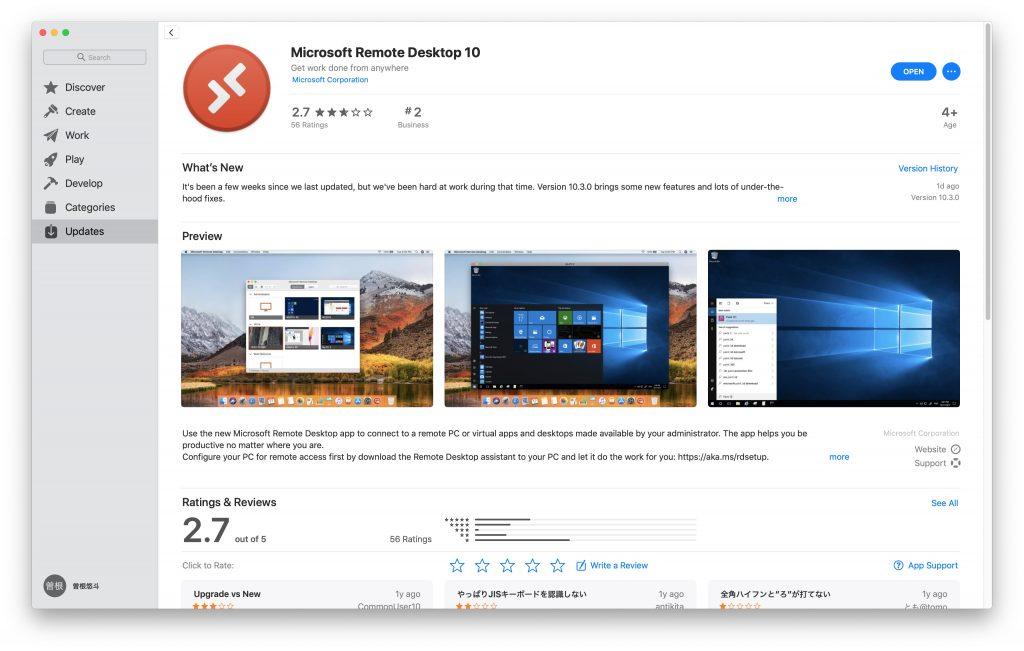 MacOS Microsoft Remote Desktop