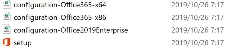 Office展開ツールを用いてインストールされた4つのファイル