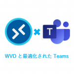 Windows Virtual Desktop(WVD) で最適化された Microsoft TeamsのWeb会議を試す!