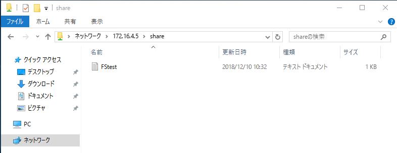クライアント側からのファイル表示