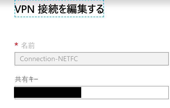 Azure Virtual WANとJuniper SRXでBGP over IPsec VPNを動かす