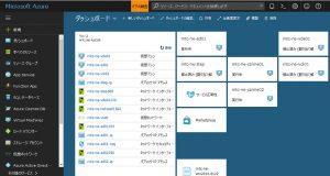 AzureのGUI操作