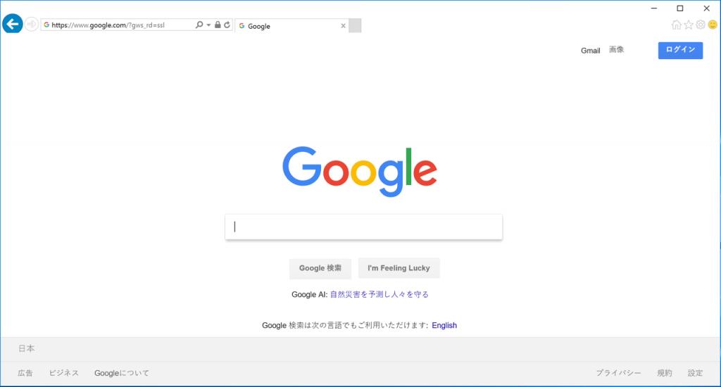 Webページへのアクセスを制御