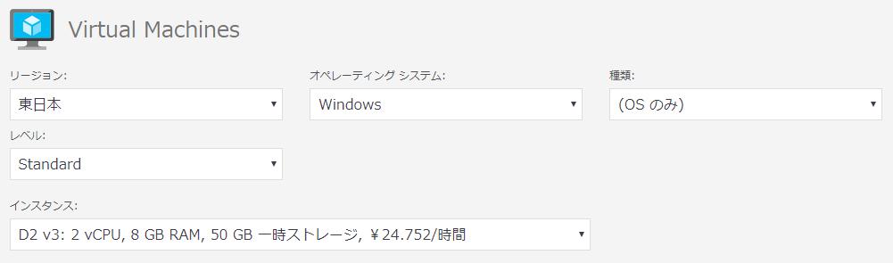 Windows VM