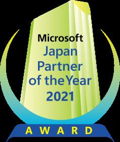 Microsoft Japan Partner of the Year 2021
